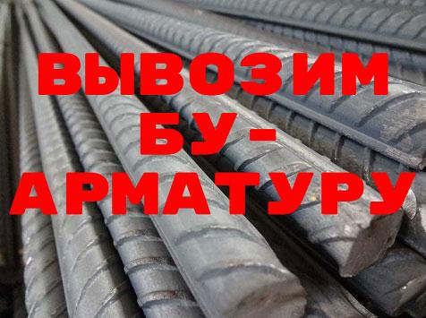 Скупка металлолома в СПб цены